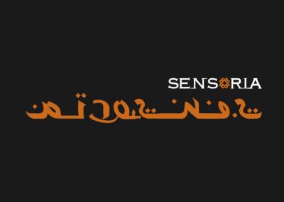 Diseño de marca Sensoria Hotel Benazuza por MODO3